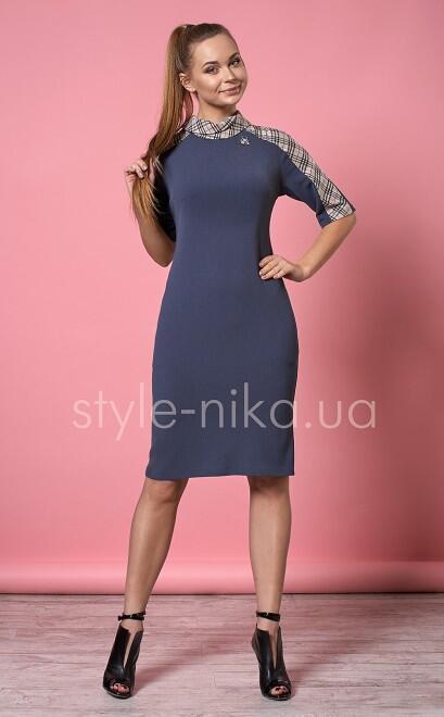 Платье Киана
