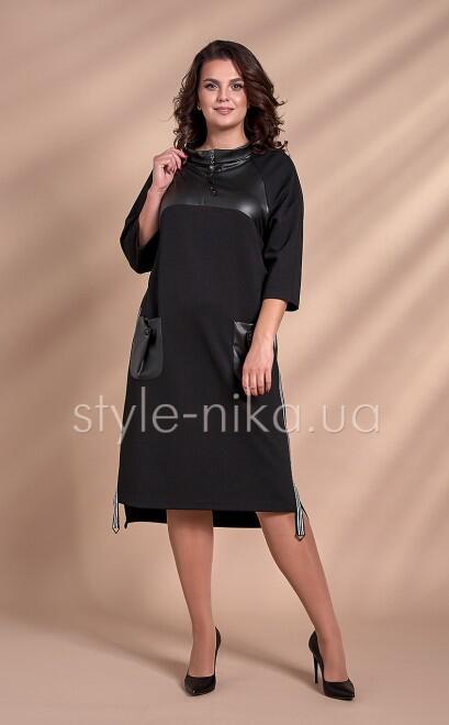 Платье Файф