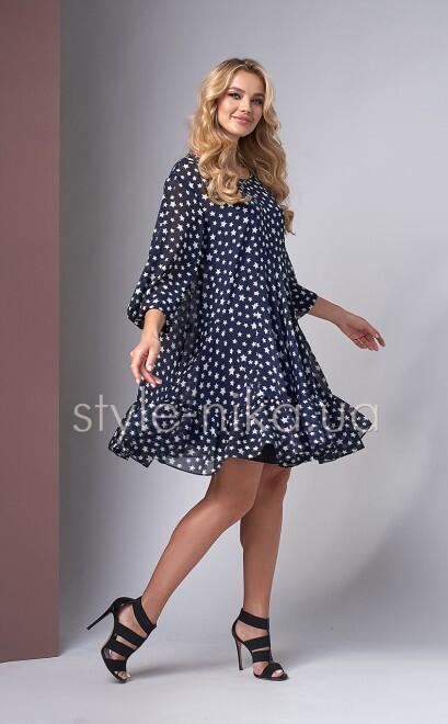 Платье Фенди