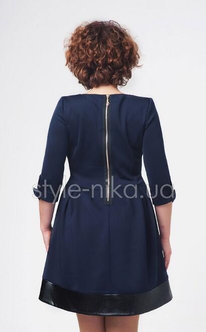 Плаття Тутси