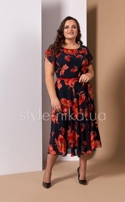 Платье Фрейя
