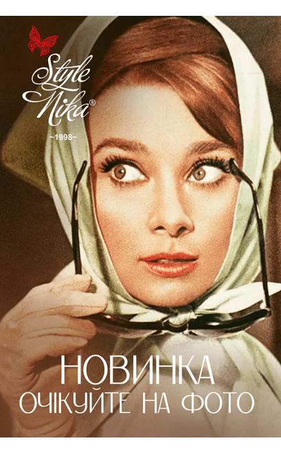 Жилет- Сарафан  Джесс