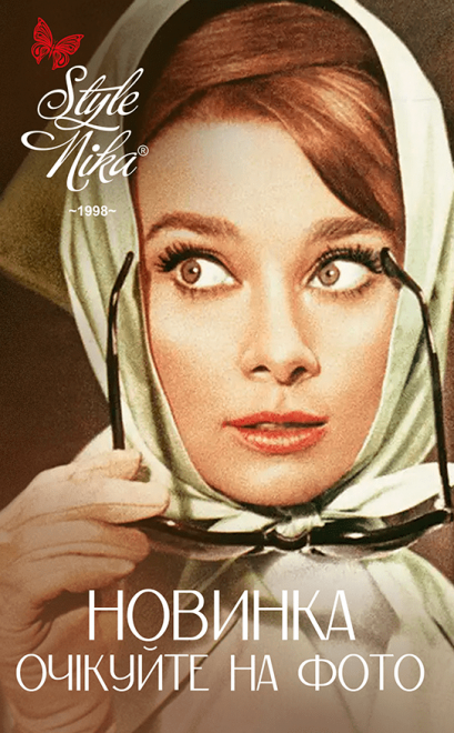 Плаття Шейк